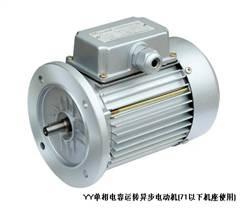 YY单相电容运转异步电动机(71以下机座使用)