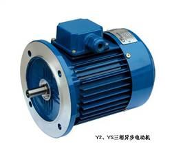 Y2, YS three-phase asynchronous motor