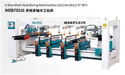 Markov MZB73216 much woodworking drilling machine