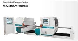 Markov MXZ6025M double-end milling machine