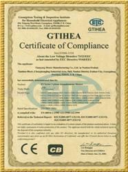 es三相异步电动机认证证书
